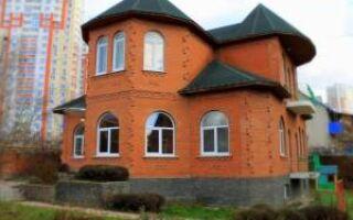 Пансионат для пожилых людей Уютный дом в Химках