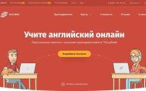 ТОП-6 онлайн-школ для подготовки к ЕГЭ по английскому языку для школьников