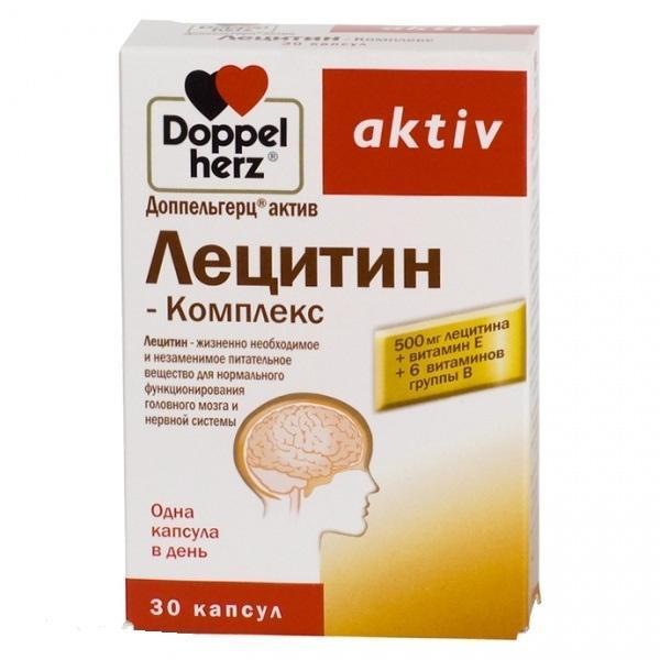 Доппельгерц Актив Лецитин