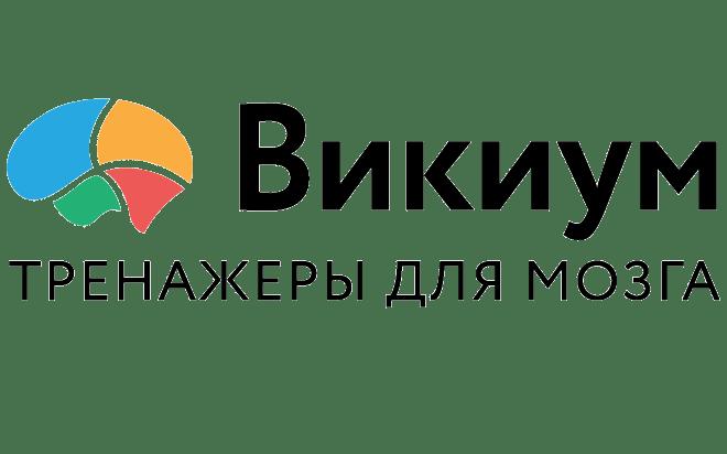 Wikium (Викиум)