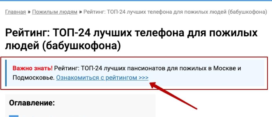 Реклама на портале PamyatiNet.ru