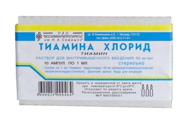 Тиамина Хлорид-Дарница