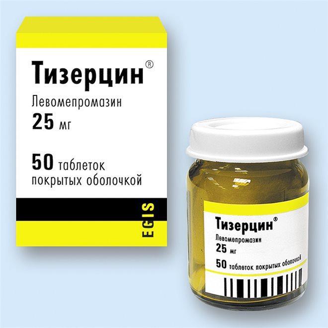 Тизерцин (Левомепромазин)