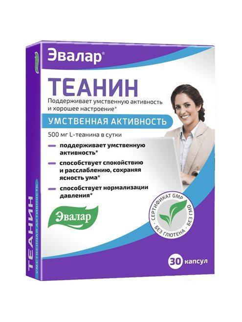Теанин Эвалар