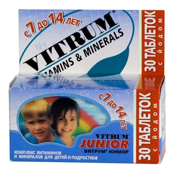 Витрум Юниор (7-14 лет)