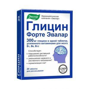 Глицин Форте от Эвалар для памяти и работы мозга