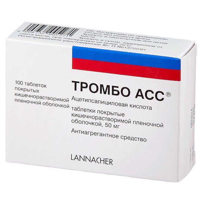 ТромбоАСС