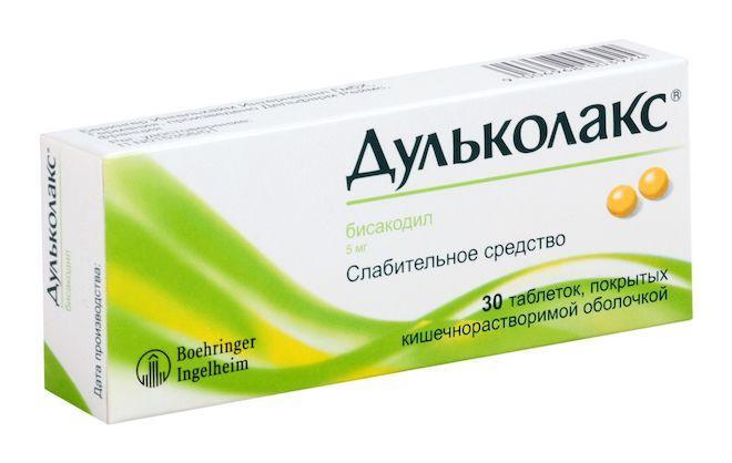 Дулькoлaкc