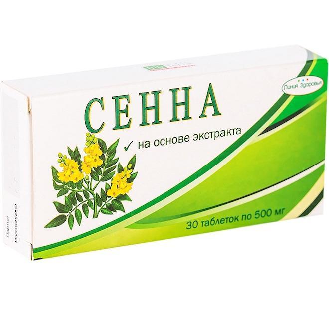 Таблетки сенны